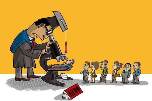 参加工作这么多年,提升学历是为了什么?