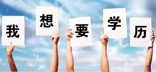 教师资格证 专业培训课程 人力资源服务 广东广播电视台现代教育频道人事服务中心
