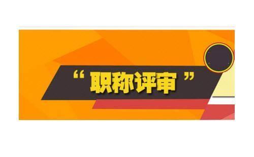 广州德诚教育中心,教师资格证培训,专业学历提升,专业培训课程,人力资源服务