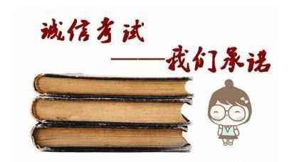 广州德诚教育中心